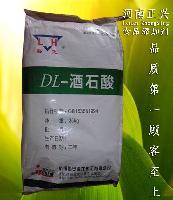 食品级 酒石酸