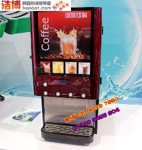 冰之乐奶茶咖啡机