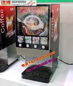 多功能奶茶咖啡机