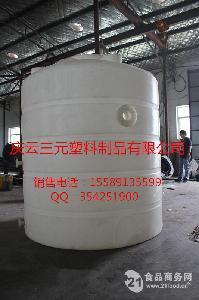 山东烟台10吨减水剂塑料储罐