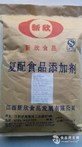 复配增稠剂A系列淀粉饮料稳定剂