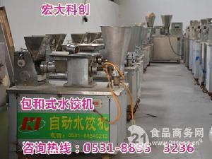 科创饺子机器