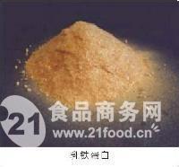 食品级乳铁蛋白
