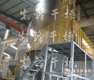 黄芪多糖专用中药浸膏喷雾干燥机