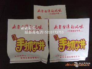 防油纸袋牛皮纸食品袋