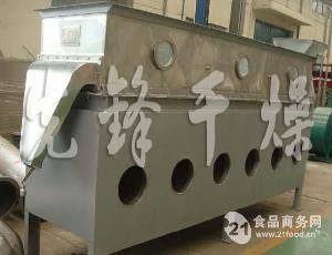 硫酸铜晶体卧式沸腾干燥机