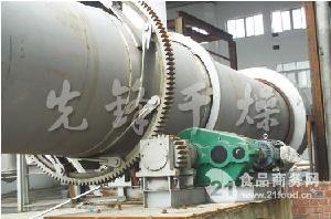 甘蔗渣專用回轉滾筒干燥機生產線