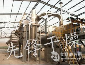 氢氧化铝专用回转滚筒干燥机