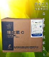 食品级 维生素C VC L-抗坏血酸 99%