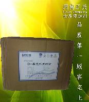 食品级 异VC钠 D-异抗坏血酸钠 99%
