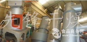 蛋白质饲料专用旋转闪蒸干燥机