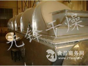 酸梅晶颗粒专用振动流化床干燥机生产线