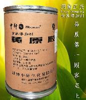 黄原胶 质量保证