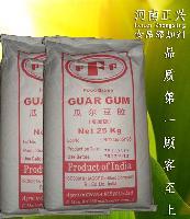 食品级  瓜尔豆胶 瓜尔胶