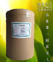 L-蛋氨酸钠(食品级、饲料级)