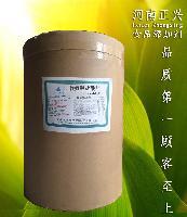 食品级 L-赖氨酸 L-赖氨酸盐酸盐