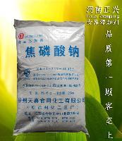 食品级 焦磷酸钠 99%