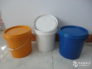 优质10L密封塑料桶