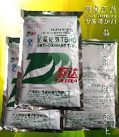 抗氧化剂 TBHQ 特丁基对苯二酚