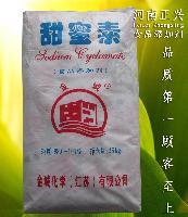 九州娱乐官网级  甜蜜素 99%