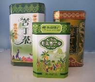 海南特产五指山野生苦丁茶