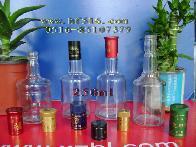 500ml白酒玻璃瓶及配套瓶盖