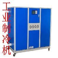 30HP水冷式工业制冷机