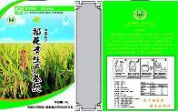 实月稻香五常长粒香大米