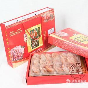 礼盒装柿饼