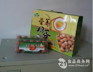 高卵磷脂鸡蛋