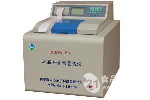 鹤壁新型醇基燃料热值检测分析仪器—高精度