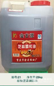 火锅芝麻调和油