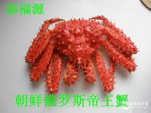 俄罗斯帝王蟹