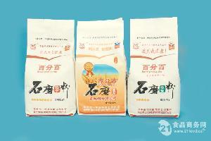 华夏百分精制石磨面粉
