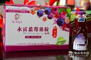 永富牌蓝莓果粒饮料350ml*8瓶