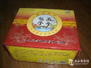 五亭速凍包子精品禮箱