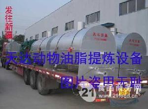 标准化猪油火炼油锅提高猪油提炼效率