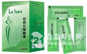 排毒酵素粉 台湾酵素工厂直营酵素贴牌OEM