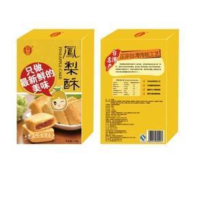 盛芝坊台湾风味凤梨酥休闲零食