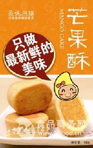 盛芝坊台湾风味芒果酥休闲零食
