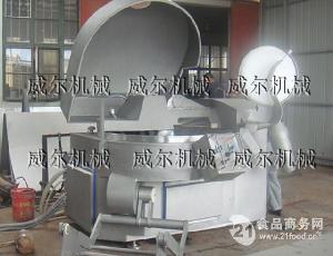 ZZB-200真空斩拌机