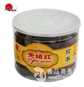 天娇红新疆特产和田枣 特级骏枣 免洗有机枣