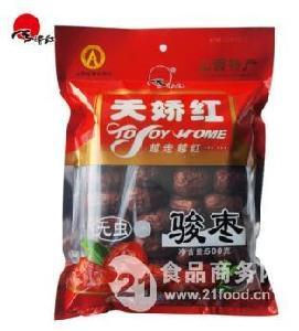 天娇红山西特产骏枣 500g一级无虫红枣