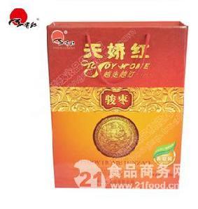 天娇红/家庭装骏枣礼盒1500g/红枣 山西特产