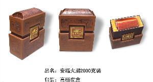 安?;鹜?000g精品礼盒包装