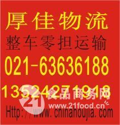上海去铅山物流公司/行李托运