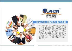 日本生化设备代理进口