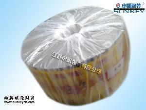 香辣豌豆自动包装卷膜