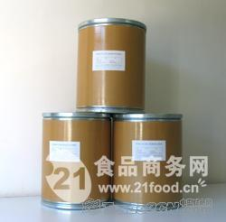 D-对甲基二苯甲酰酒石酸32634-68-7