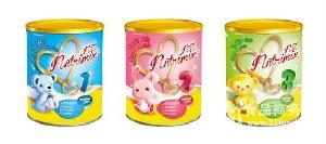 新西兰原装原罐进口婴幼儿配方奶粉全国招商